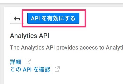 api_available
